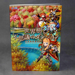 Etrian Mystery Dungeon - Official Artworks Book