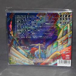 ZIZZ BEST - Sono 1 - Isoe Toshimichi Hen