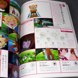 Yurikuma Arashi Official Perfect Guide