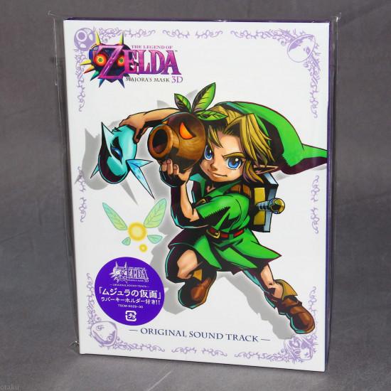 The Legend of Zelda: Majora's Mask 3D Original Soundtrack