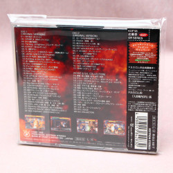 The King of Fighters '98 - Original Soundtrack