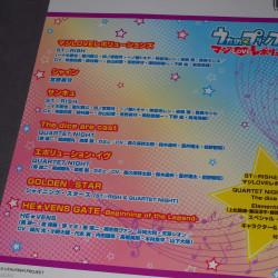 UTA NO PRINCE SAMA - Maji Love Revolutions - Piano Solo Score
