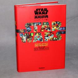 Star Wars English-Japanese Dictionary Jedi Knight Edition