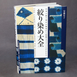 The Complete Japanese Tie-Dyeing