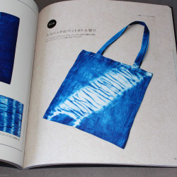 Easy Japanese Tie-Dyeing