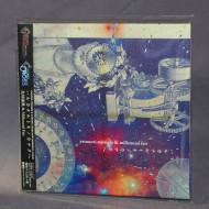 Chrono Trigger and Chrono Cross Arrange Album