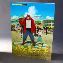 The Boy and The Beast - Piano Mini Album Music Score Book