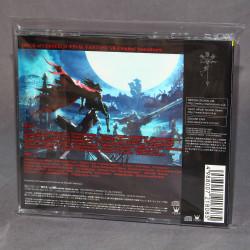Final Fantasy VII - Dirge Of Cerberus Soundtrack