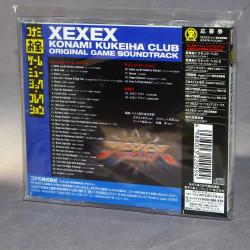 XEXEX - Original Soundtrack