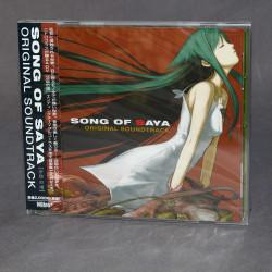 Saya no Uta - Original Sound Track