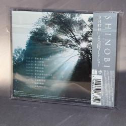 Taro Iwashiro - Shinobi Movie - Soundtrack