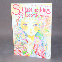 SS Illustration Making Book - Watercolor Vol.01