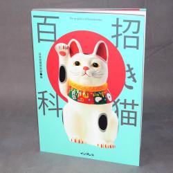The Graphics Of Manekineko Maneki-neko Encyclopedia