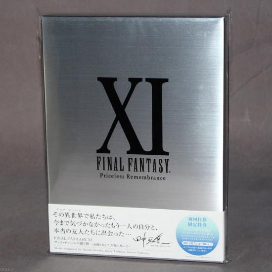 FINAL FANTASY XI Priceless Remembrance - Soundtrack