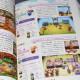 Animal Crossing / Doubutsu no Mori Game Guide Book