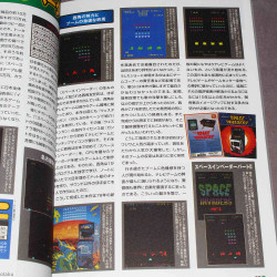 Old Gamers History - Vol. 8 - 1971 to 1986