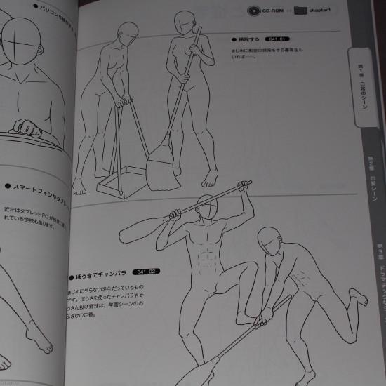 Couple Pose 500 - Japan Anime Manga How to Draw Book