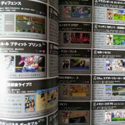Playstation Portable Perfect Catalogue