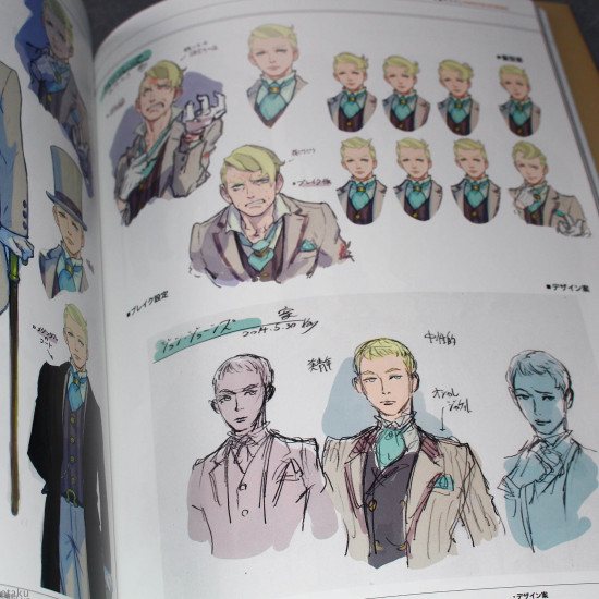Ace Attorney - Dai Gyakuten Saiban - Official Artworks