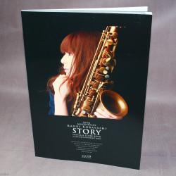 Kaori Kobayashi Saxophone 10th Anniversary Score and Music CD