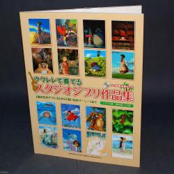 Studio Ghibli Music Collection for Ukelele