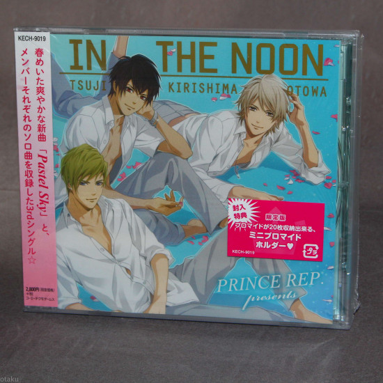 3 Majesty - In the Noon - Limited Edition