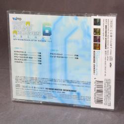 Taito Digital Sound Archives ~Arcade~ Vol.6