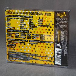 Zuntata Rare Selection - Shohei Tsuchiya Works