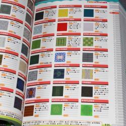 Animal Crossing: Happy Home Designer - Complete Catalog