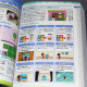 Animal Crossing: Happy Home Designer - Complete Catalog