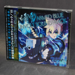 Armed Blue Gunvolt - Soundtrack