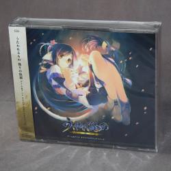 Utawarerumono: Itsuwari no Kamen - Original Soundtrack