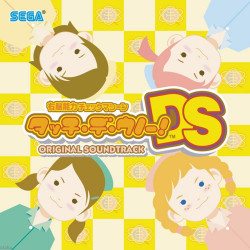 Touch de Uno! - DS - Original Soundtrack