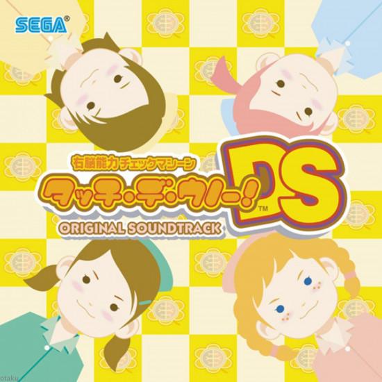 Touch de Uno! - DS - Original Soundtrack