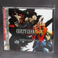 Guilty Gear Isuka - Original Soundtrack