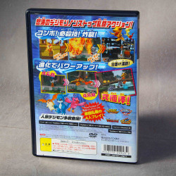 Digimon Rumble Arena 2 / Digimon Battle Chronicle - PS2 Japan