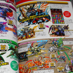 Puzzle and Dragons 4th Anniversary Book