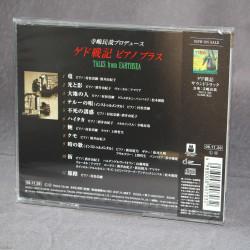 Tales From Earthsea / Gedo Senki - Piano Plus