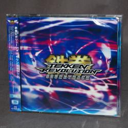 Tekken Revolution Soundtrack