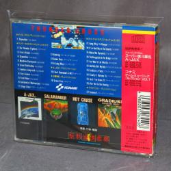 Thunder Cross - Soundtrack