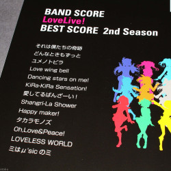 Love Live! Best Score 2nd Season - Band Score