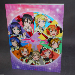 Love Live! Piano Song Collection 2nd Season - Music Score Book