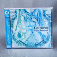 Exist Archive: The Other Side of the Sky - Original Soundtrack
