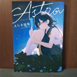 Atiki Artworks - Astra
