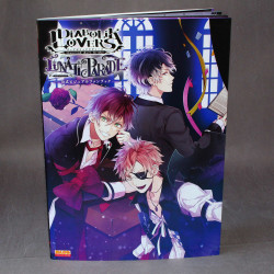 Diabolik Lovers: Lunatic Parade - Official Visual Fan Book