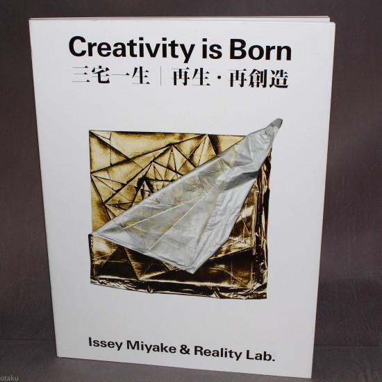 Creativity is Born - Issey Miyake and Reality Lab.