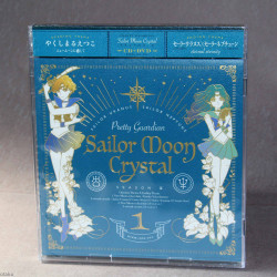 Sailor Moon Crystal - Season III Opening and Ending Theme