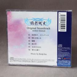 Yuusha Shisu / Hero Must Die - Original Soundtrack -itoken limited-