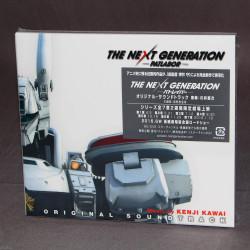 The Next Generation - Patlabor Original Soundtrack Blu-spec CD