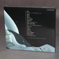 The Next Generation Patlabor: Shuto Kessen OST Blu-spec CD